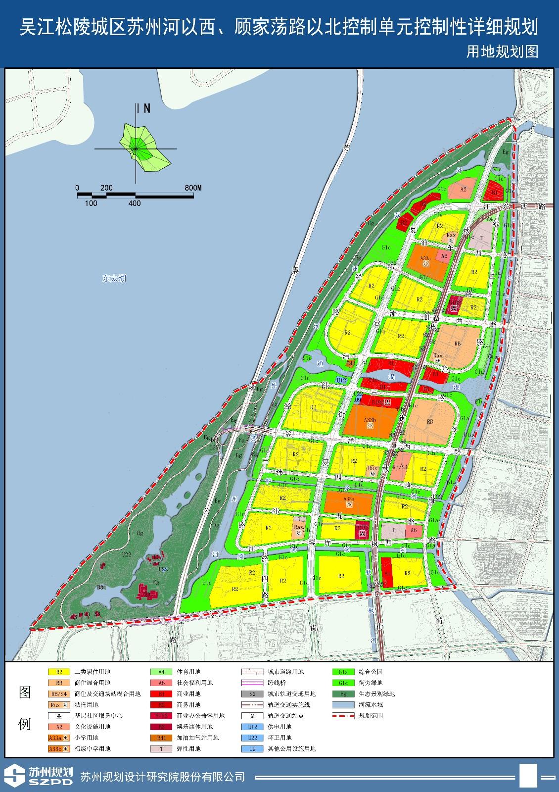 區域內規劃有2所小學,4所幼兒園,1所中學校